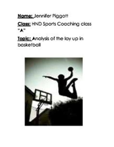 Physical education essay introduction